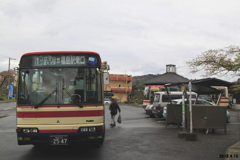飯野町【福島県福島市】 : バス...