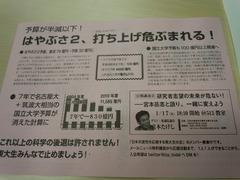 todaimiyamoto2
