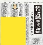 fukawa1201261