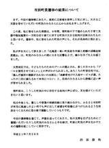 渋谷9-2