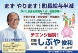 渋谷ポスター