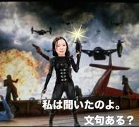 image (23-6)