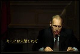 プーチン のコピー