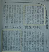 yanagasawa1212