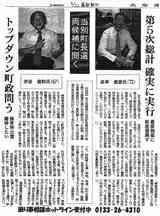 渋谷7-2