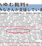 umemura2014-3