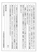 党中央委員会2
