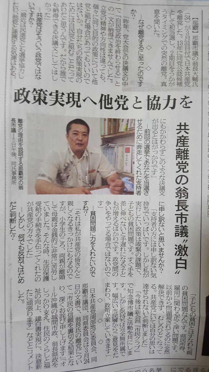 http://livedoor.blogimg.jp/busayo_dic/imgs/8/c/8cc02a4b.jpg