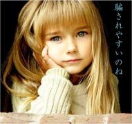 s20110522a_22_1