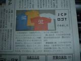9ce8bf84.JPG