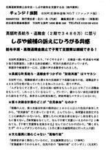 渋谷7-1