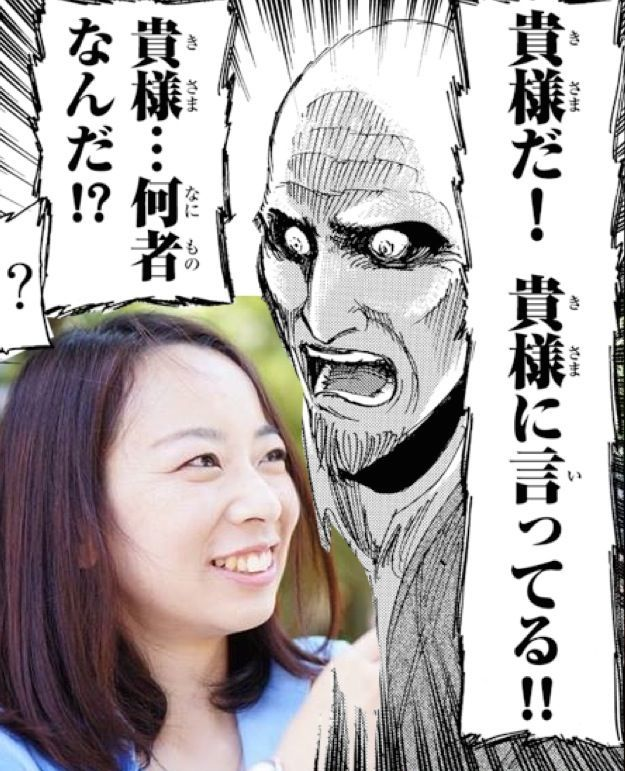 日本共産党・民青同盟悪魔の辞典+ キンピー問題笑える査問録音公開中