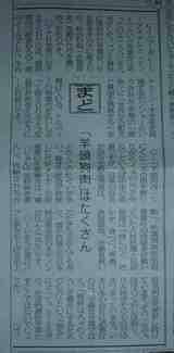 b9e74620.jpg