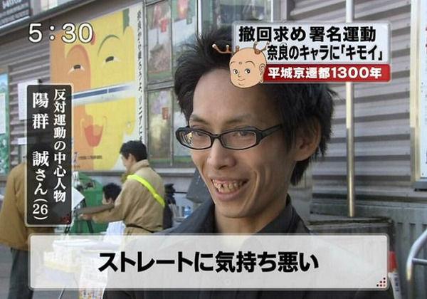 日本共産党・民青同盟悪魔の辞典...