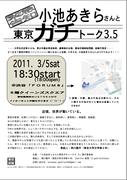 スクリーンショット 2020-11-30 15.53.36