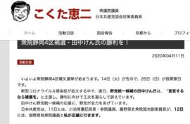スクリーンショット 2020-04-12 10.35.04