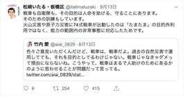 スクリーンショット 2019-08-14 20.01.37