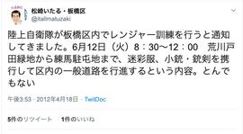 スクリーンショット 2019-08-14 20.09.20