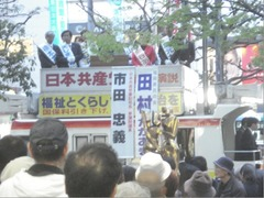 博多市田演説1