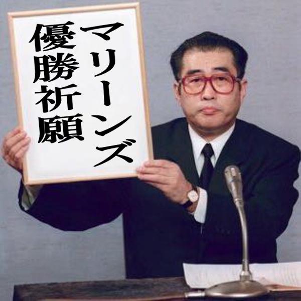 yuusyou