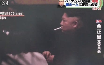 【動画】金正恩氏のタバコを吸う姿がスタイリッシュすぎると話題に!マッチの扱い手慣れすぎwwwww