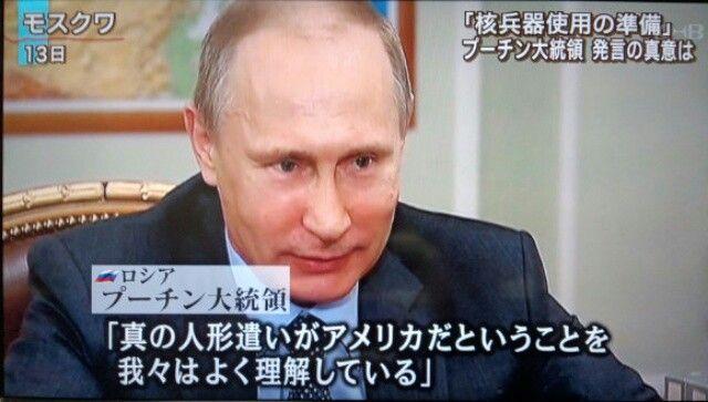 【やばい】ロシアが北朝鮮の核開発継続に理解、マジで第三次世界大戦になりそうなんだが…