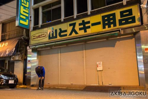 「ニッピン秋葉原本店」惜しまれつつ閉店。1951年創業の老舗、最後の様子