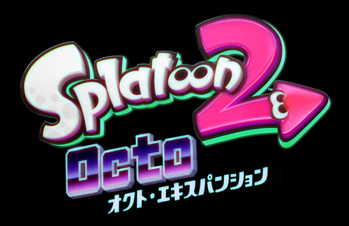 """【動画】「スプラトゥーン2」 DLC""""オクト・エキスパンション""""プレイ動画まとめ!!"""