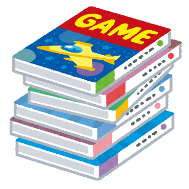 社会人になってゲームやる時間ないのに、昔よりゲームいっぱい買ってしまう現象