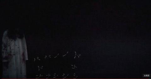 【モンスト】※ネタ※生放送で「貞子」登場キタ━━━━(゚∀゚)━━━━!!⇒これはリングコラボ来るぞwwwwww