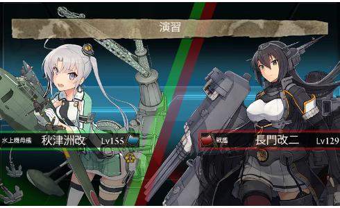 【艦これ】秋津洲ちゃれんじ!第10020話「そろそろ新しいことを始めようかなーかもいちゃん単艦とかどうかなー
