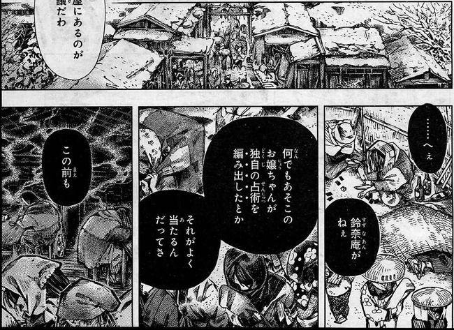 【東方】異世界転生モノが流行してるのに幻想郷に転生したり永住を希望する人は少ない件