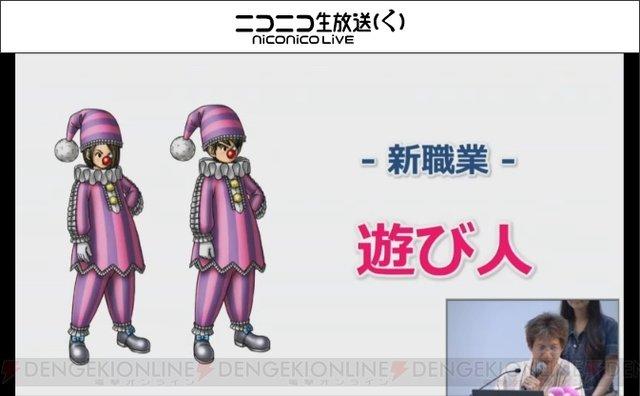 【Switch】ドラクエサプライズ発表キタ━━━(゜∀゜)━━━ッ!!