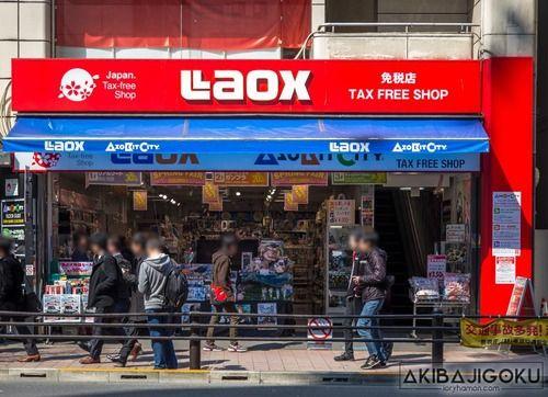 「ラオックス秋葉原アソビットシティ店」3月末で閉店へ、リニューアル経た末に消滅