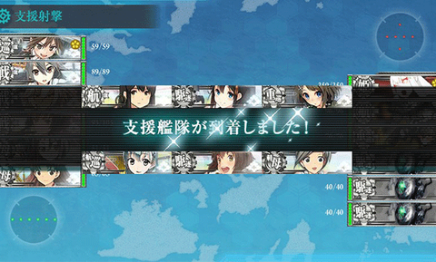 【艦これ】支援艦隊の装備について調べてるんだけど、気になったのがあるから教えてください!