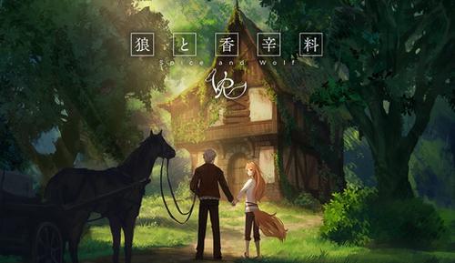 PS4「狼と香辛料VR」、大人気ラノベのVRアニメーションが6/3発売!Switchリリースも決定!!