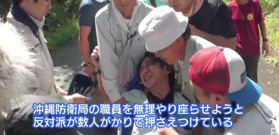 今、沖縄が大変なことになってる!!300人の沖縄平和運動グループが機動隊に喧嘩売り、公務員を罵倒・リンチ。もうここ日本じゃないだろ・・・