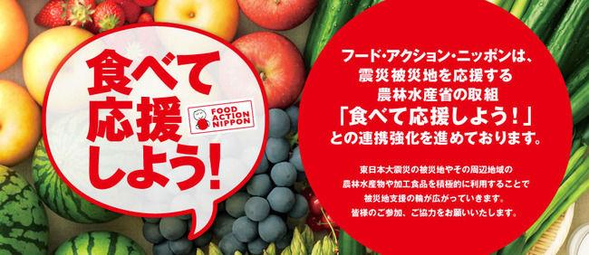 【アカン】栃木県の農産物直売所で販売していたキノコから国の基準を超える放射性物質を検出→数値がヤバすぎて全て回収へ