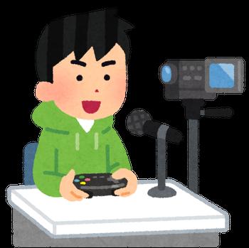 プロゲーマーとかゲーム実況者って何で丸一日ゲームし続けられんの?