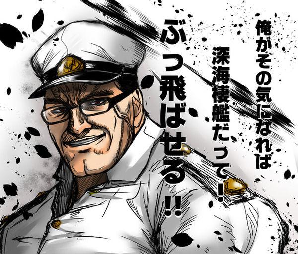 【艦これ】みんなの鎮守府の提督のイメージ見てみたいでち