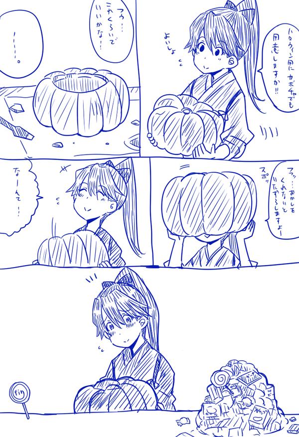 【艦これ】ハッピー鳳翔ウィン!! ハロウィン画像まとめ