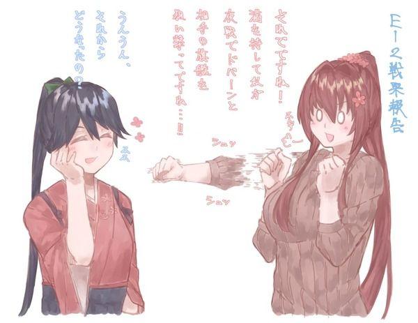 【艦これ】嬉しそうに鳳翔さんに戦果報告する大和 他なごみネタ