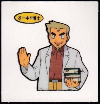 オーキド博士「ふむ…ポケモンは151匹じゃ!」セレビィ「えっ…?」バンギラス「えぇ…!?」