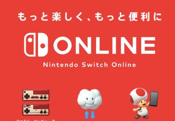 【朗報】Switchオンラインユーザーの50%が1年プラン会員と発表!任天堂、オンラインも好調!!