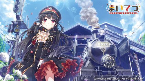 【朗報】Switch版「まいてつ -pure station-」が2019年冬に発売決定!!