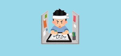 【井上雄彦】電子版を許可しない痛い漫画家達【浦沢直樹】
