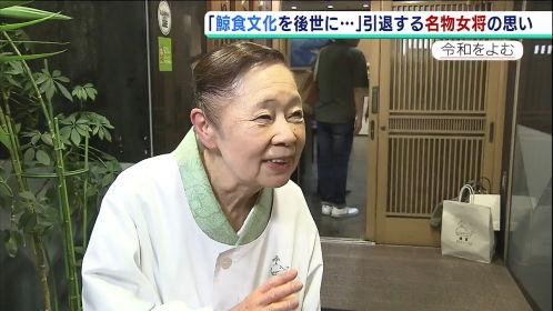 ヴィーガンさん、高齢女性が経営するクジラ肉料理店の閉店で大はしゃぎ勝利宣言