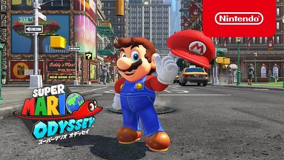 世界最大のゲームの祭典「E3 2017」で任天堂の映像プレゼンが実施決定!!『マリオオデッセイ』の新情報やスイッチ・3DSタイトルを発表!!