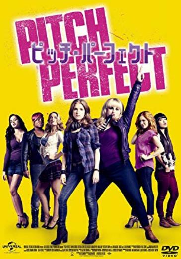 【名作映画Masterpiece movie】ピッチ・パーフェクト(Pitch Perfect)・関連動画(Related Videos)