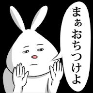 """【モンスト】※悲報※ 『ウリエル』以外ハズレ!?今回の""""オデン枠""""はコイツが濃厚か…?"""